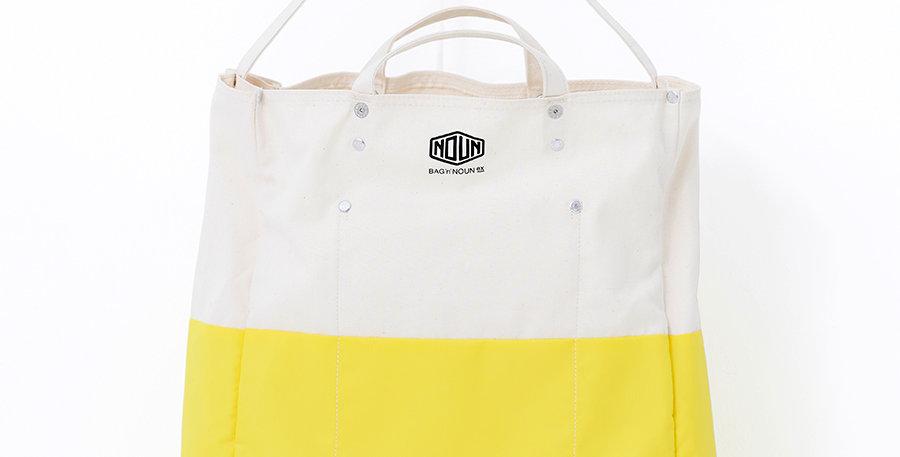 Bag'N'Noun Lined Toolbag Yellow