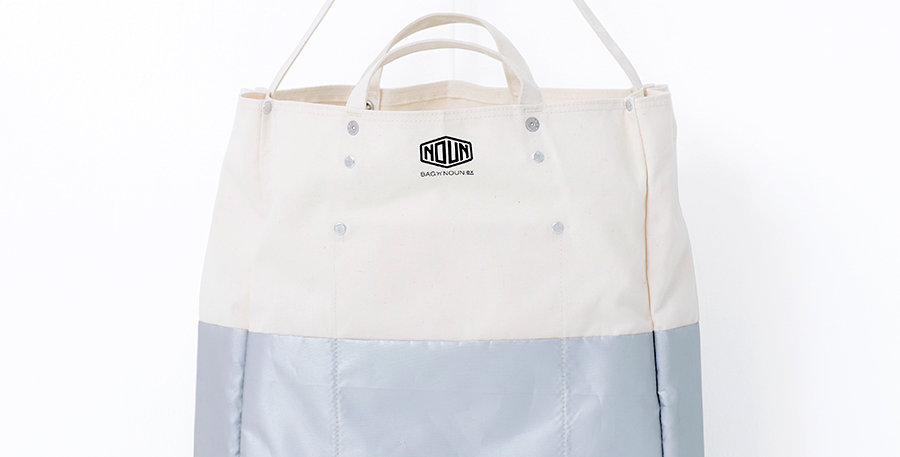Bag'N'Noun Lined Toolbag Silver