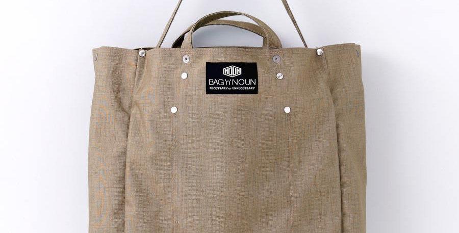 Bag'N'Noun Montana Toolbag Sand