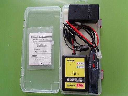 ブレーカー配線チェッカー(SEC-970R).jpg