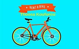 bike-rentals Thoosa.jpg