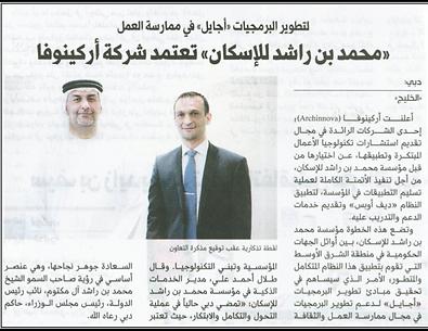 Devops Kuwait, devops qatar