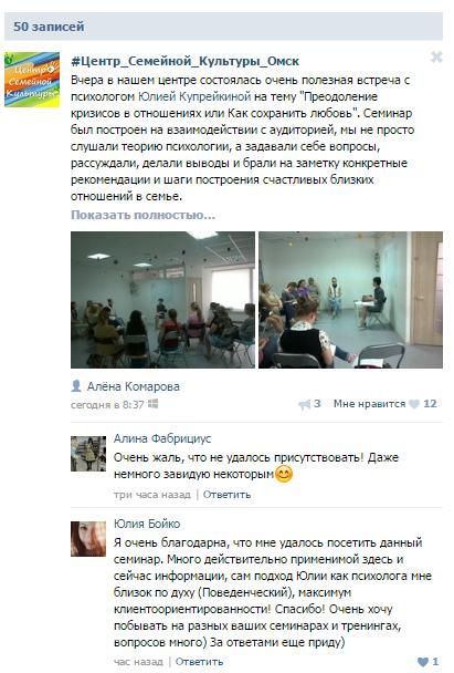 ОТзыв_Юлия Бойко.png