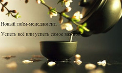 чай_edited.jpg
