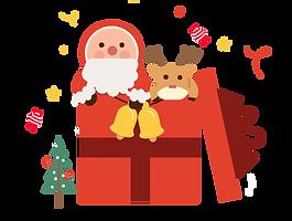 cadeau-noel-768x580.png