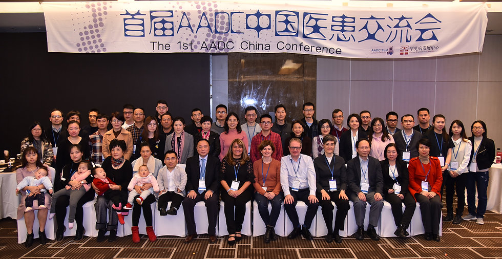 China Conf Group Photo.JPG