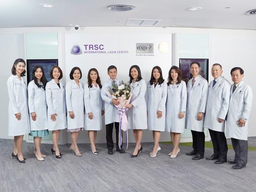 TRSC ต้อนรับแพทย์ใหม่ เสริมความแกร่ง การันตีผู้นำด้านรักษาสายตาผิดปกติ
