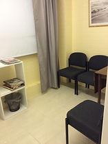 Studio waiting room