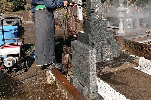 墓石クリーニング(本体のみ)