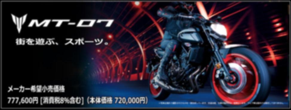 ヤマハ新車1-07.jpg