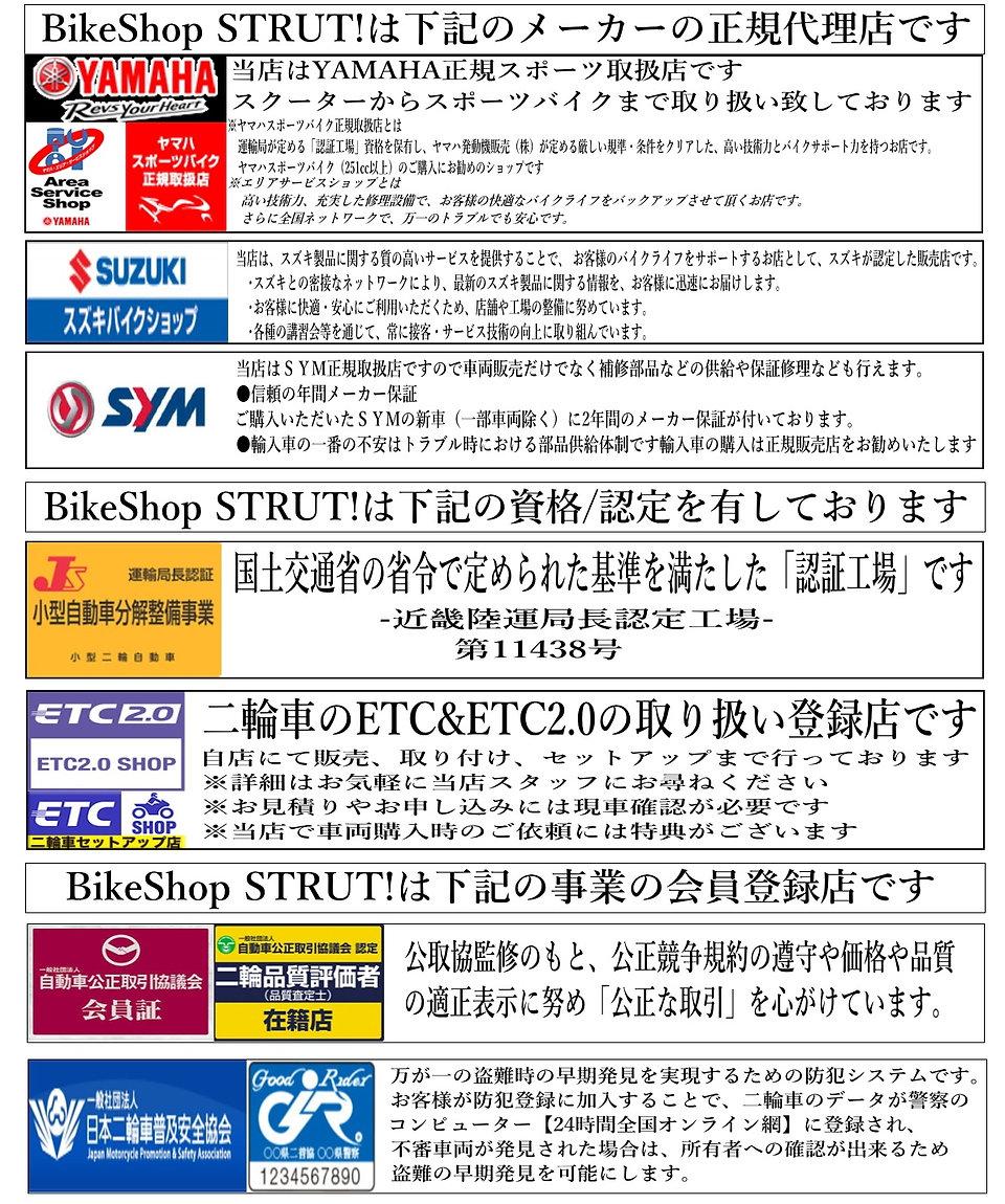 店舗紹介1.jpg