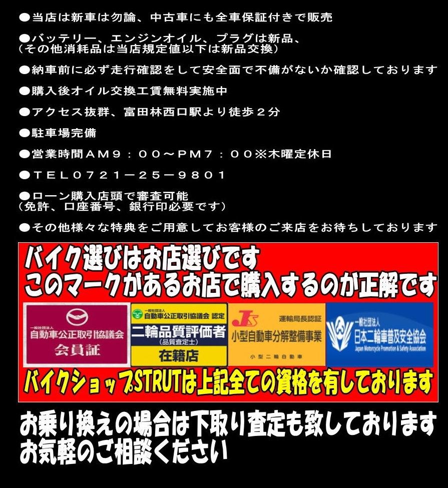 中古トップページ2.jpg