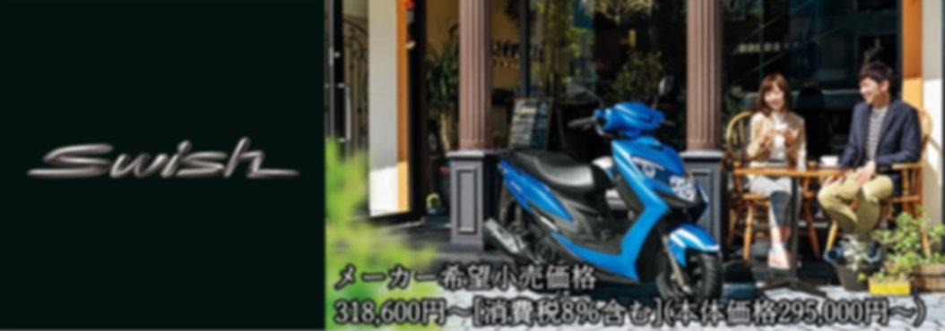 スズキ新車2-9.jpg