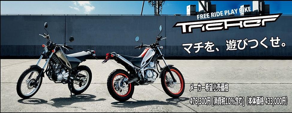 ヤマハ新車2-4.jpg