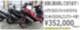 シグナスX差し替え.jpg
