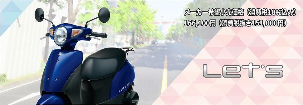 スズキ新車3-5.jpg