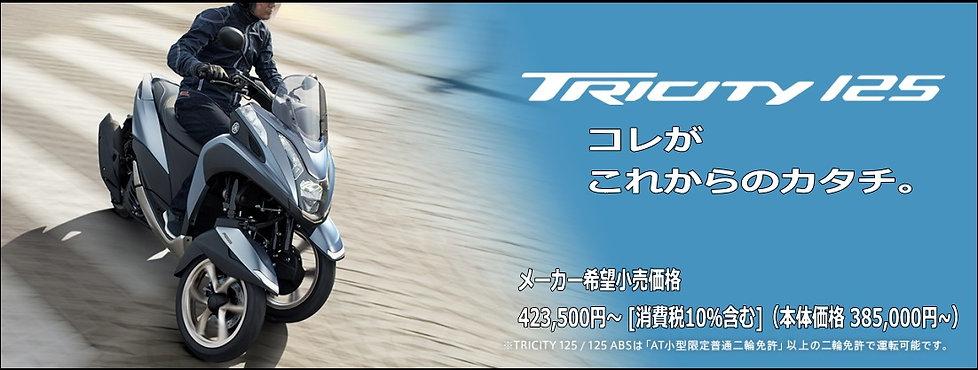 ヤマハ新車3-1.jpg