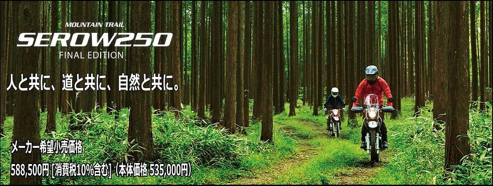 ヤマハ新車2-3.jpg