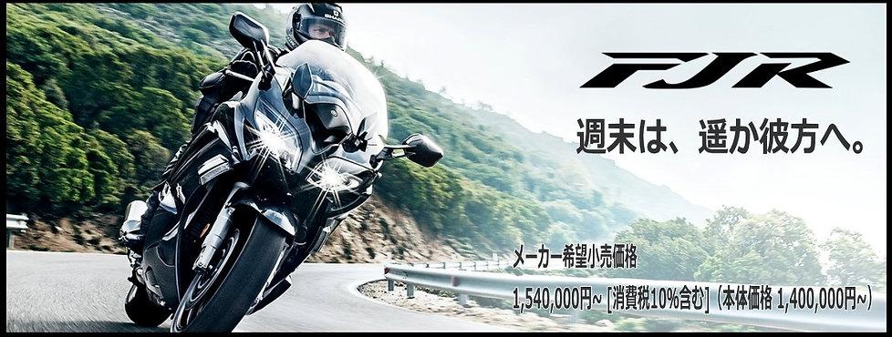 ヤマハ新車1-1-2.jpg