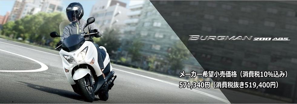 スズキ新車2-5.jpg