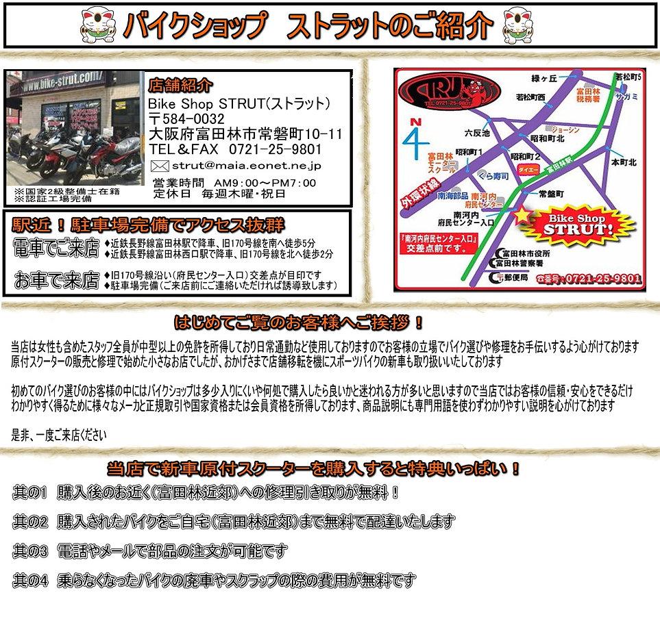 店舗紹介2.jpg