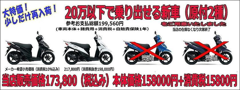 新車トップgentsuki.jpg