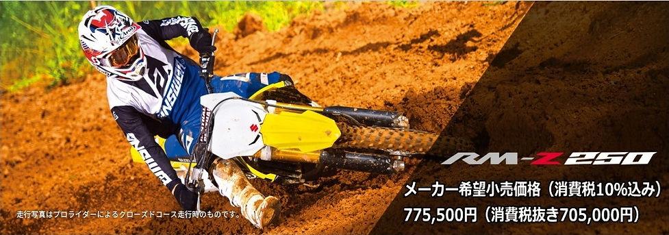 スズキ新車2-4.jpg