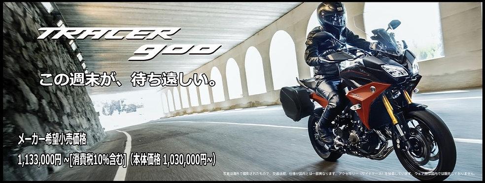 ヤマハ新車1-2-1.jpg