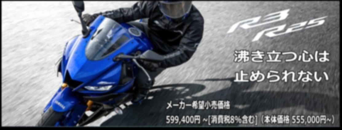 ヤマハ新車2-1.jpg