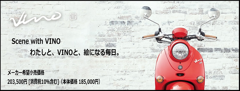 ヤマハ新車3-1-6.jpg