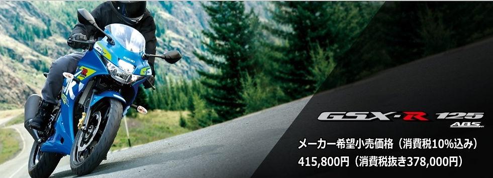 スズキ新車2-7.jpg
