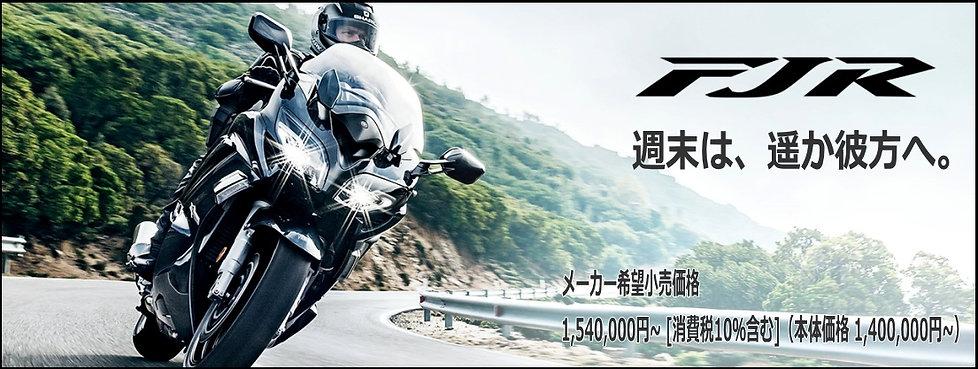 ヤマハ新車1-1.jpg