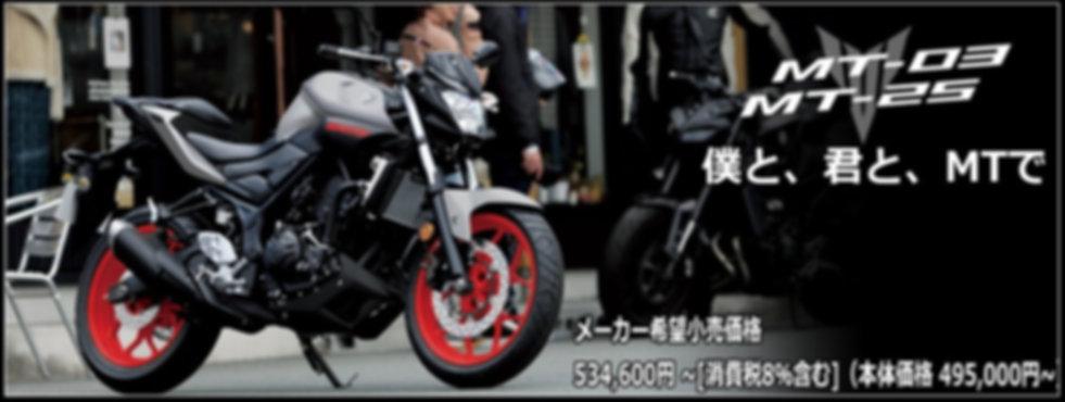 ヤマハ新車2-2.jpg