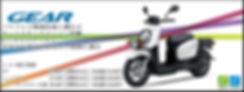 NEW新車価格表ヤマハ 軽二輪 - コピー8.jpg