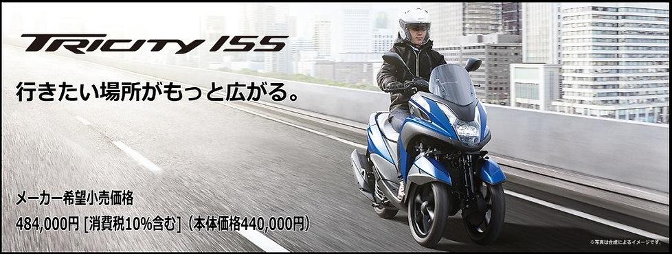 ヤマハ新車2-1-7.jpg