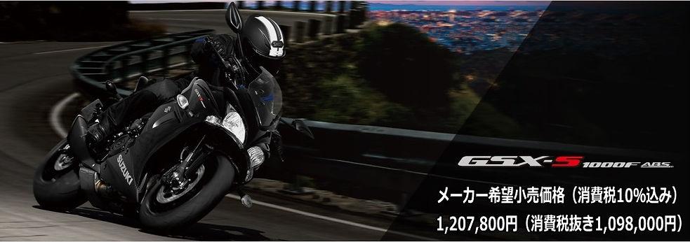 スズキ新車1-3.jpg