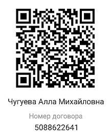photo_2021-05-21_17-36-36.jpg