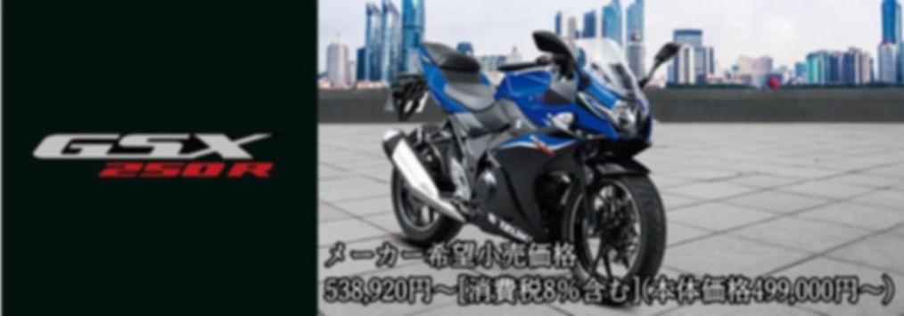 スズキ新車2-3.jpg