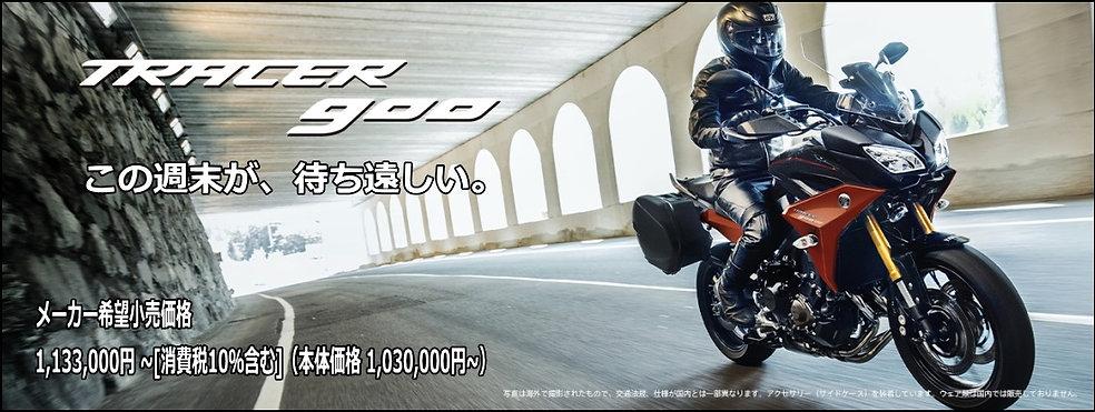 ヤマハ新車1-4.jpg