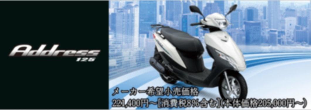 スズキ新車3-1.jpg