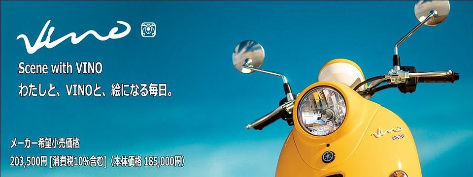 ヤマハ新車3-6.jpg