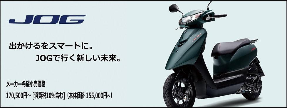 ヤマハ新車3-1-5.jpg