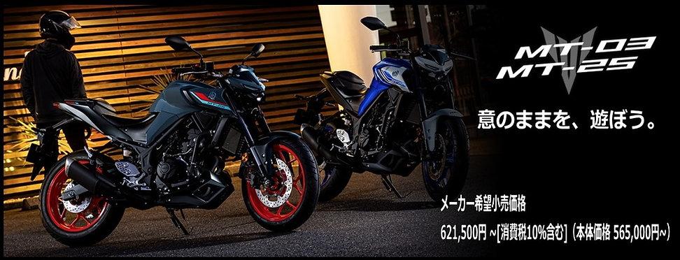 ヤマハ新車2-1-2.jpg