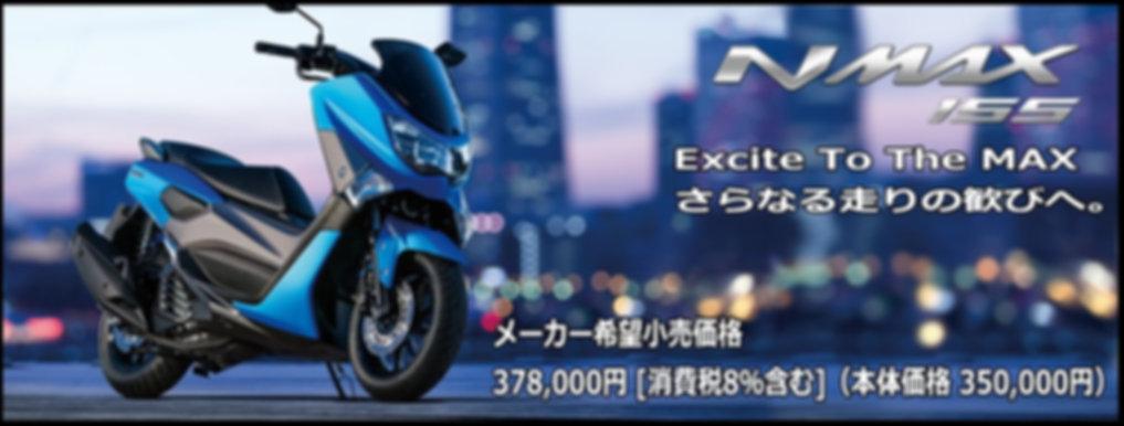 ヤマハ新車2-8.jpg