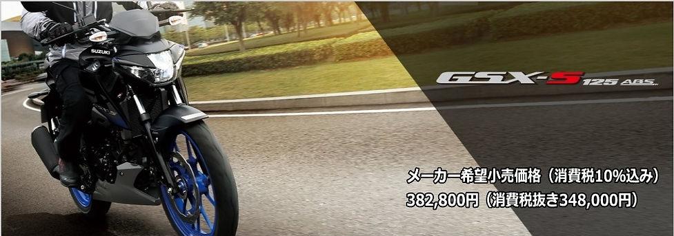 スズキ新車2-8.jpg
