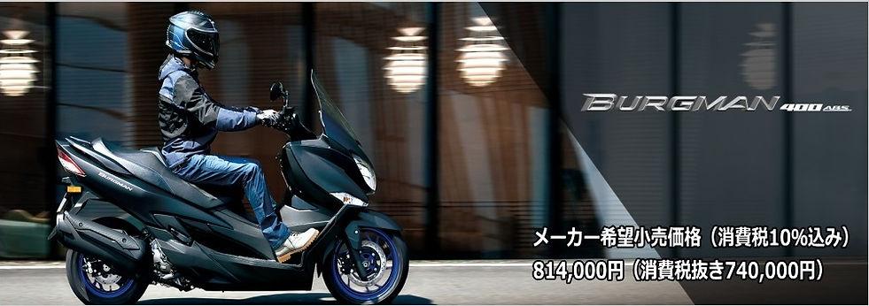 スズキ新車2-1.jpg