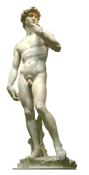 Фигура садовая Давид