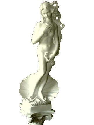 Фигура садовая Рождение Венеры