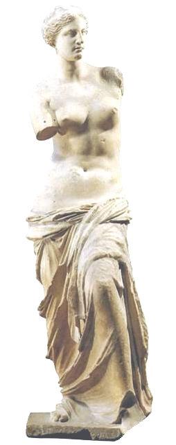 Фигура садовая Венера Милосская