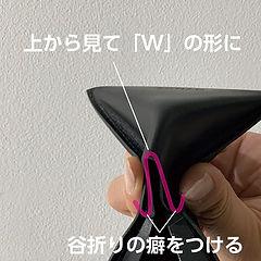 慣らし2.jpg